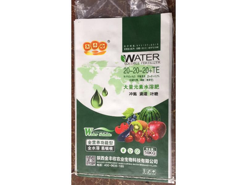 大量元素水溶肥